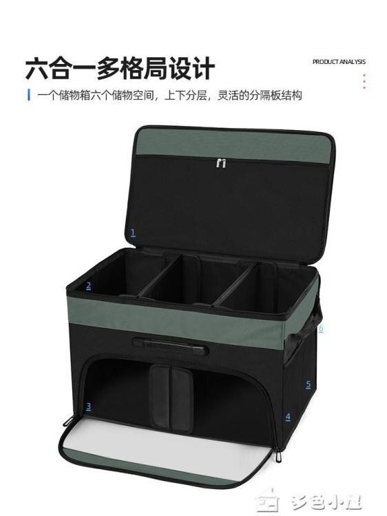 【八折】後備箱收納汽車後備箱儲物箱折疊式收納箱車載整理置物盒尾箱子車內用品大全YXS 【快速出貨】