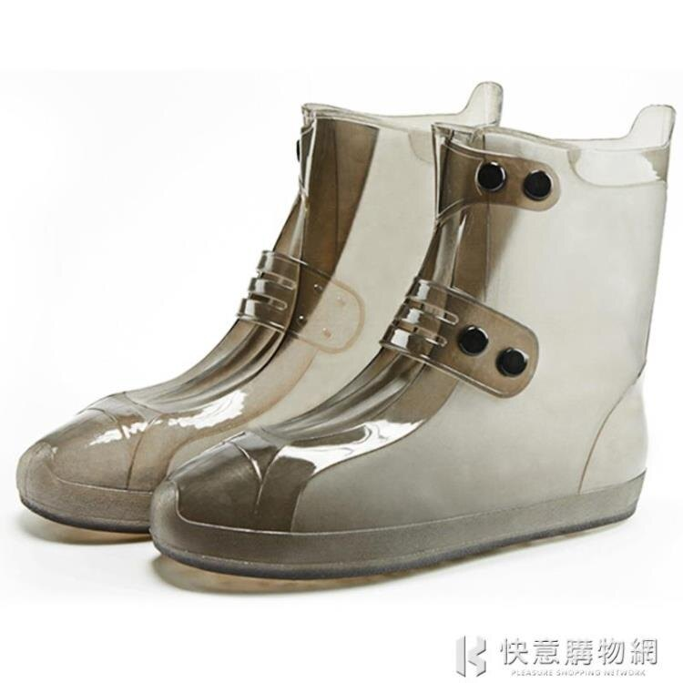 鞋套防水雨天防滑加厚耐磨底成人雨鞋套男防雨下雨雨鞋女韓國可愛特惠促銷