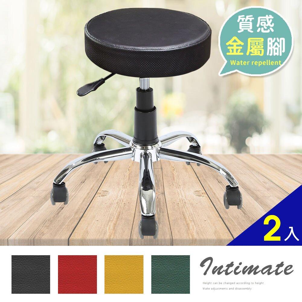 【A1】馬卡龍皮面鐵腳PU輪旋轉電腦椅/美容椅-箱裝出貨(4色可選-2入)