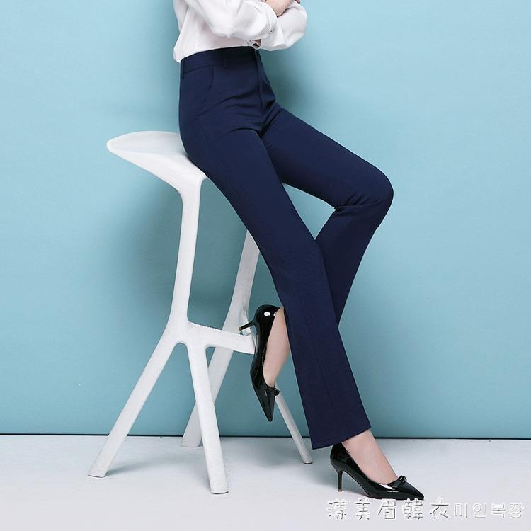 2021秋季新款藏藍色褲子女高腰直筒職業工裝西裝工作褲藏青色長褲 凡卡時尚