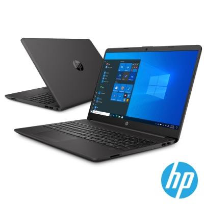 HP 250 G8 15.6吋商務筆電(N4020/4G/500G HDD)
