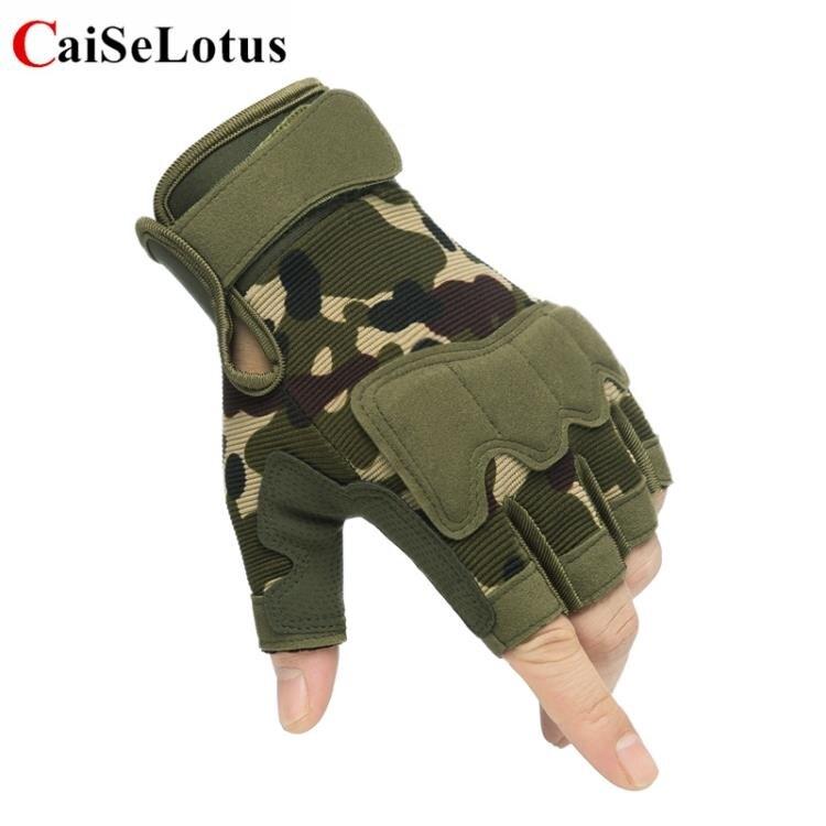 機車手套 戰術半指手套男女款軍迷彩特種兵短指戶外運動摩托車騎行健身手套特惠促銷