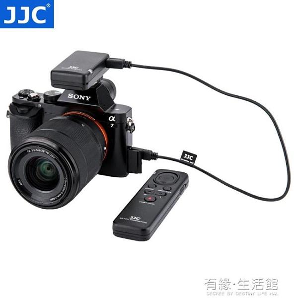 JJC 適用索尼RM-VPR1無線遙控器A6000 A6300 A7III A6600 A7RM4 A7M3 A6100 A6500 A6400 RX100M6 A9II快 有緣生活館