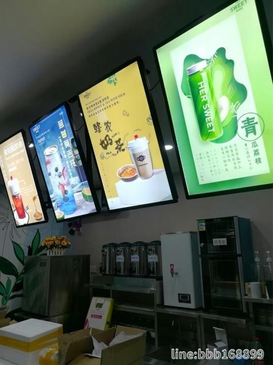 廣告架 超薄電視燈箱廣告牌掛墻式奶茶店點餐菜單定制吊展示 磁吸led懸掛特惠促銷