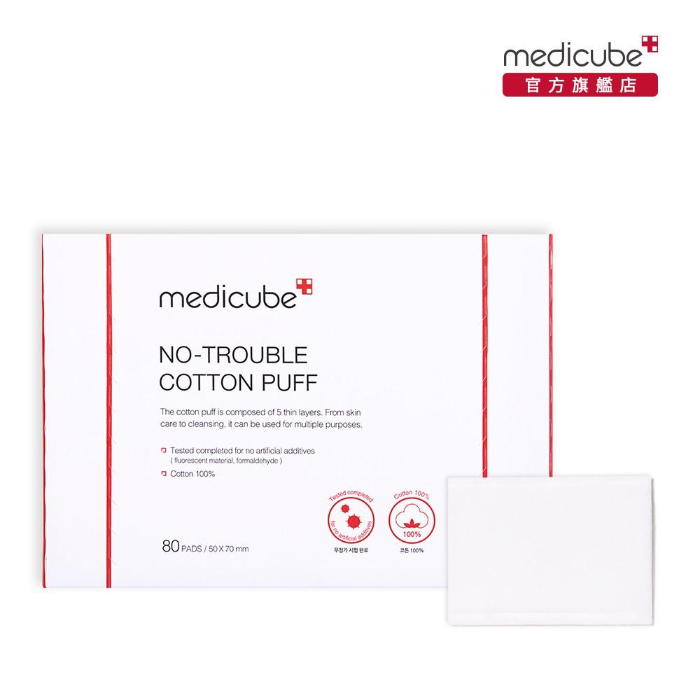 【medicube】淨柔化妝棉(80片)