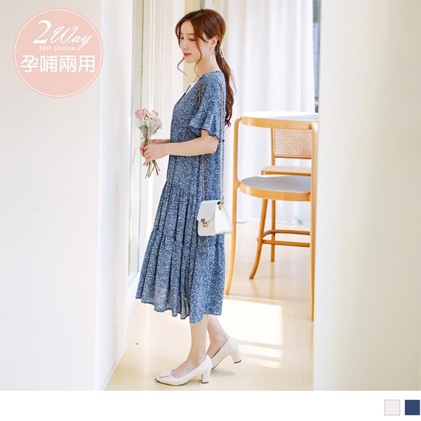 《MA0389-》孕哺兩用~印花波浪層次假兩件洋裝 OB嚴選