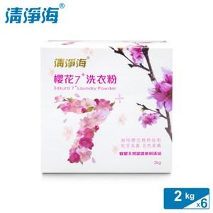 清淨海 櫻花7+系列洗衣粉 2kg (6入組)