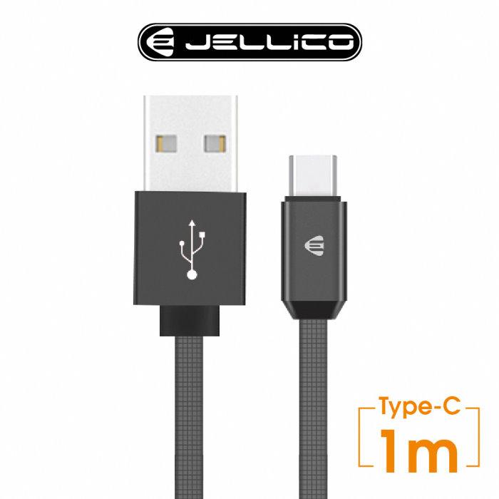 【JELLICO】 1M 溢彩系列 Type-C 充電傳輸線/JEC-YC15-C藍(JEC-YC15-BUC)