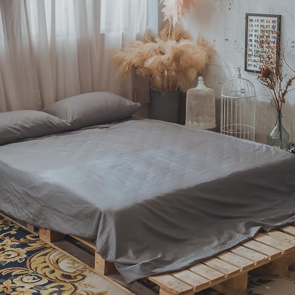 Life素色系列-紳士灰 S2單人床包雙人薄被套三件組 100%精梳棉(60支) 台灣製 棉床本舖
