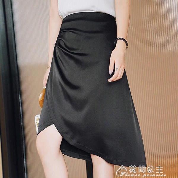 半身裙重磅緞面不規則性感百搭半身裙女中長款氣質高腰顯瘦開叉包臀裙 快速出貨
