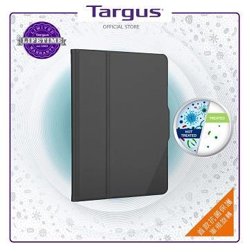 Targus iPad 10.2吋 Versavu抗菌保護套(THZ890GL)