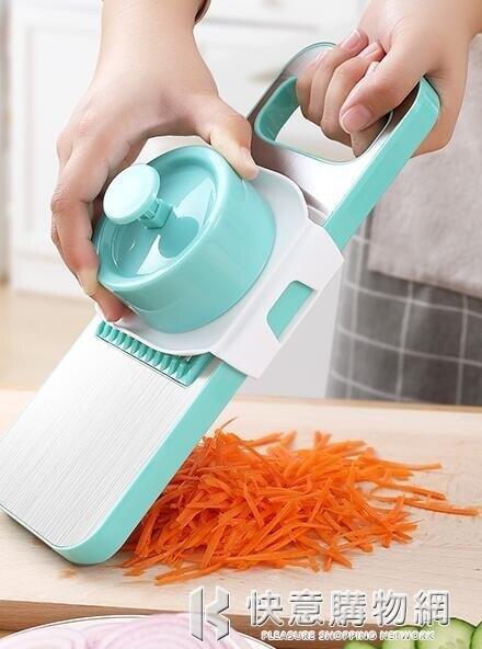 【618購物狂歡節】日本刨絲器多功能切菜神器廚房切片器馬鈴薯絲切絲器擦絲刀刮絲家用特惠促銷