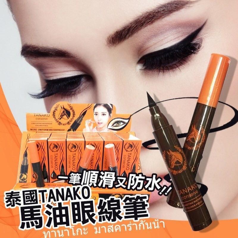 泰國TANKO馬油眼線筆液體眼線筆防水順滑速乾持久易上色濃黑不易暈染(泰韓記)