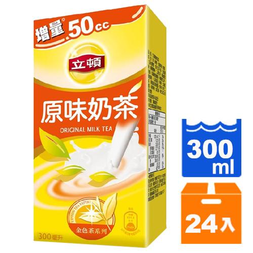 立頓原味奶茶300ml(24入)/箱