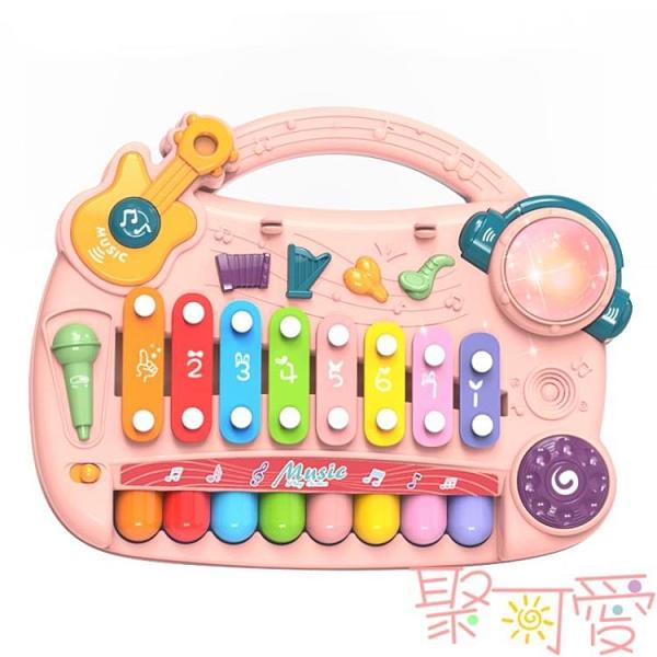 寶寶八音敲琴玩具兒童二合一多功能益智鋼琴嬰幼早教音樂【聚可愛】