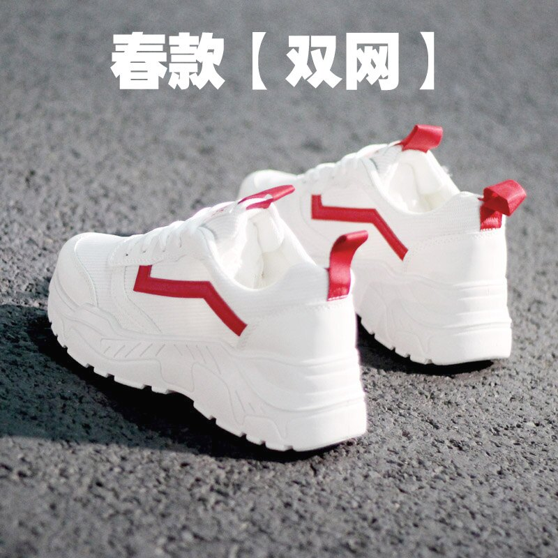 小白鞋女 老爹鞋女ins潮2021年春季新款網面網紅小白鞋夏透氣運動鞋百搭