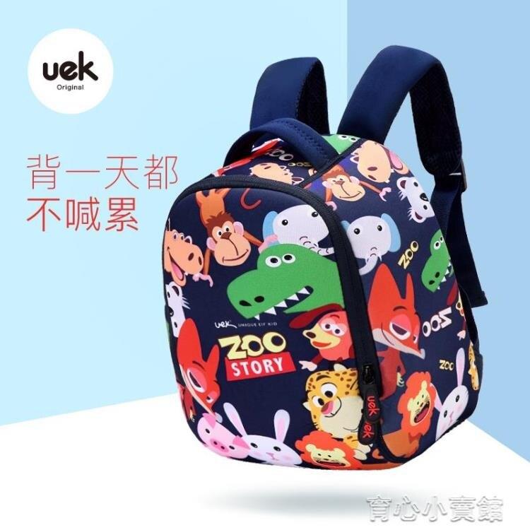 幼兒園兒童男童女孩1-3-5歲可愛卡通雙肩寶寶輕背包小學生書包