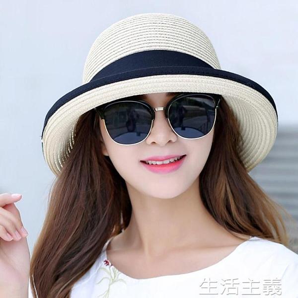 遮陽帽 帽子女夏天草帽韓版遮陽帽可折疊太陽帽防曬沙灘帽遮臉大沿帽百搭 生活主義
