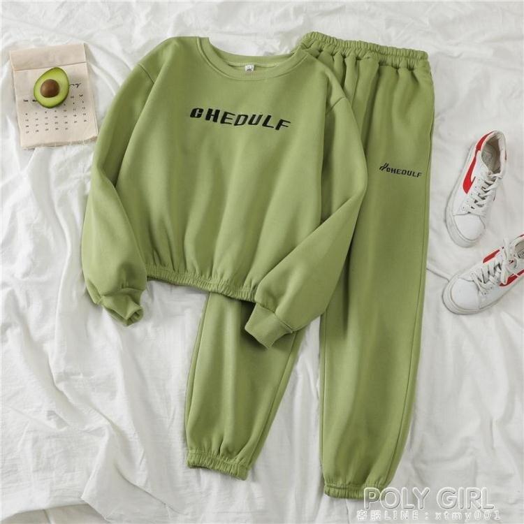 免運 優惠精選--2021新款初秋韓版洋氣時尚寬鬆休閒運動套裝女薄款長袖褲子兩件套 夏季新品