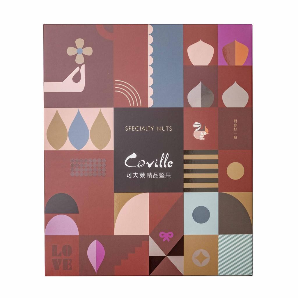 【Coville 可夫萊精品堅果】可夫萊禮盒<罐裝*5/6罐>(五款)包材