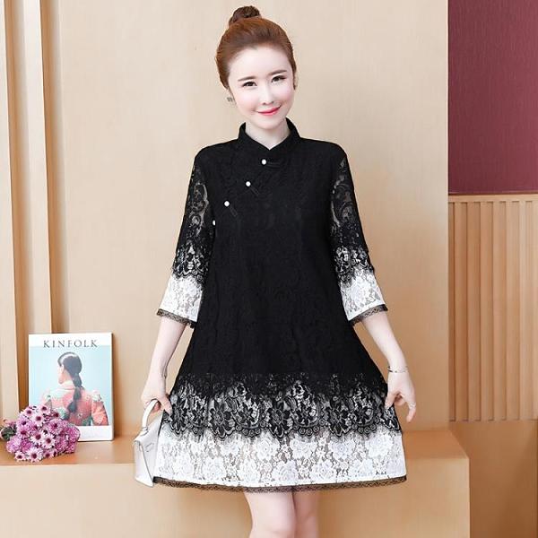 洋裝中大尺碼 甜美大碼連身裙胖mm顯瘦女裝2021春秋新款中國風立領改良旗袍蕾絲裙子