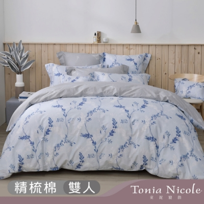 Tonia Nicole東妮寢飾 馬爾他之夏環保印染100%精梳棉兩用被床包組(雙人)