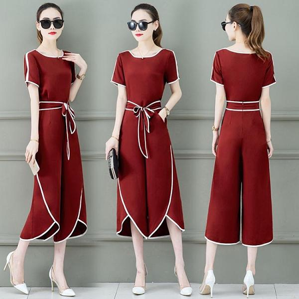休閒套裝 闊腿褲套裝女夏季2021年新款韓版休閒時尚洋氣質減齡雪紡兩件套潮 小衣里大購物
