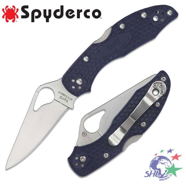 Spyderco - byrd Meadowlark 草地雲雀2代藍色FRN柄折刀 / BY04PBL2【詮國】