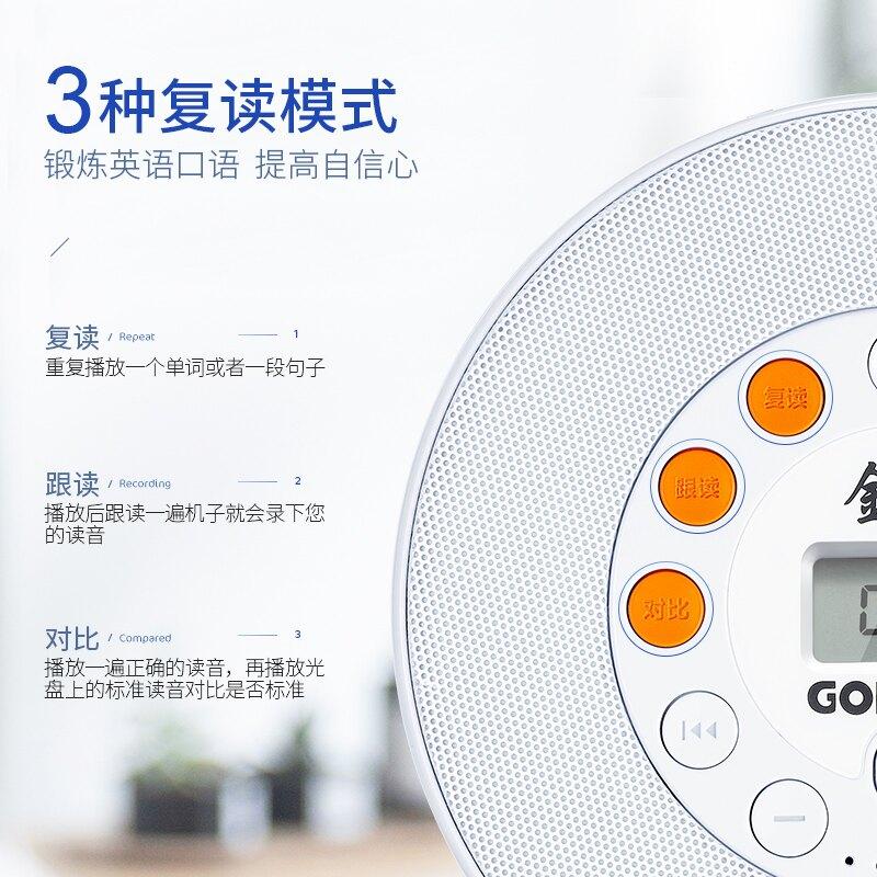 提高英語聽力成績 CD機cd播放機便攜藍芽播放器家用