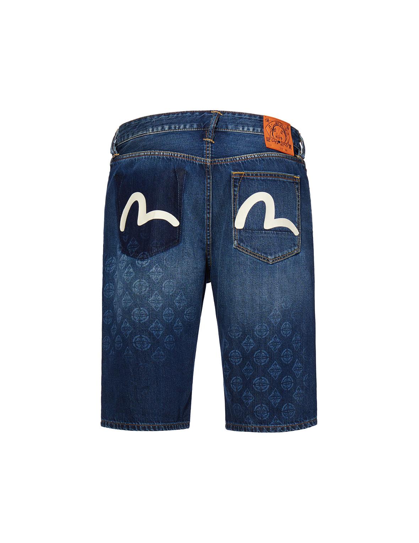 Kamon Laser-printed Denim Shorts