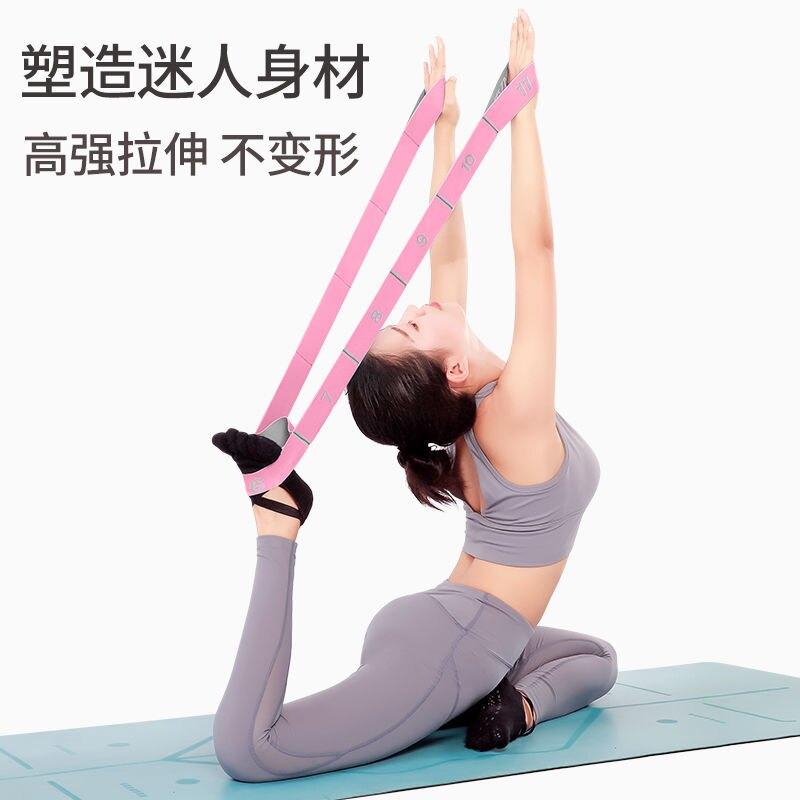 瑜伽舞蹈練功伸展拉伸帶健身彈力帶拉筋開肩練腿兒童成人糾正輔具