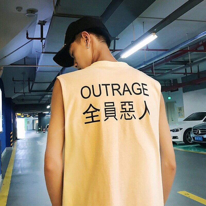 夏季男士背心寬鬆無袖t恤韓版潮流坎袖港風嘻哈運動修身型坎肩男