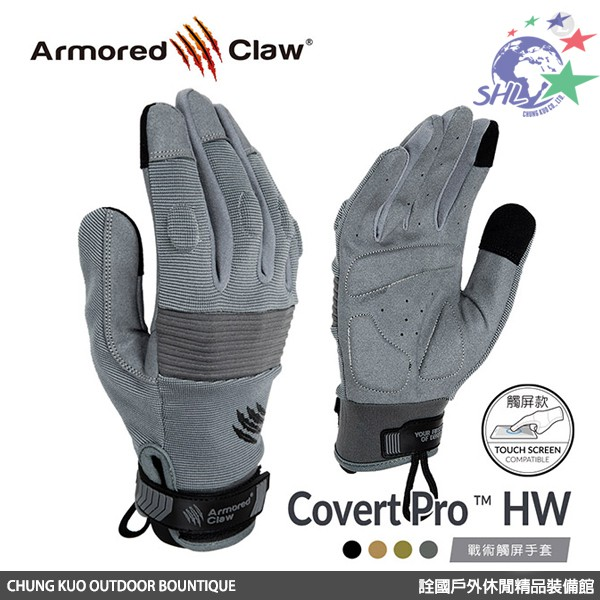 Armored Claw Covert Pro HW 夏季戰術觸屏手套 / 手套內側和手指上添加了保護層【詮國】