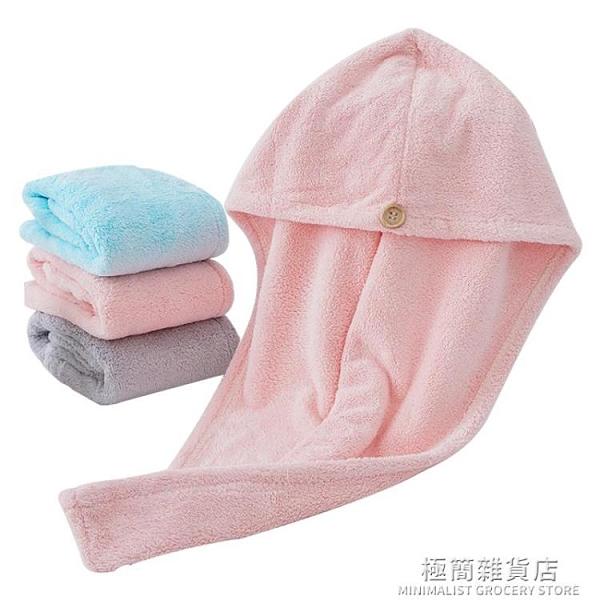 干發帽吸水沐浴帽女可愛抖音網紅包頭巾擦頭長發加厚柔軟1條 極簡雜貨