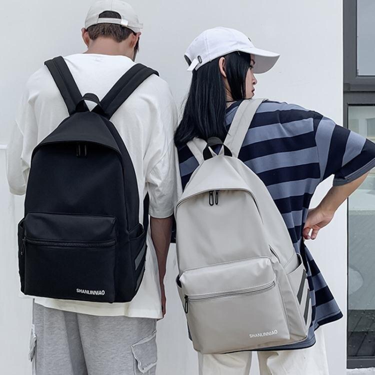後背包書包女韓版原宿ulzzang高中學生初中大學生背包男後背包新款