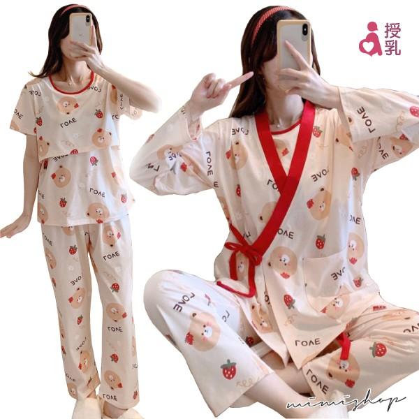 MIMI別走孕婦裝 舒心好時光 三件式套裝 草莓小熊哺乳睡衣 坐月子【P21275】