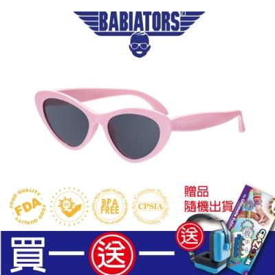 【美國Babiators】造型款系列嬰幼兒太陽眼鏡-粉紅魔法石 0-5歲