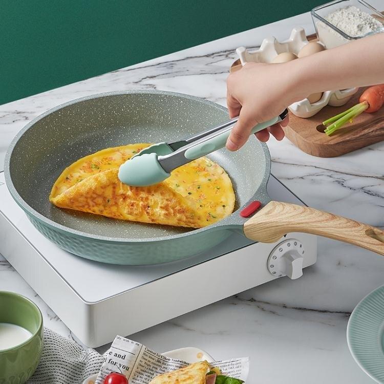 【618購物狂歡節】煎鍋系列 麥飯石平底鍋不粘鍋煎鍋家用煎蛋牛排專用鍋電磁爐燃氣灶適用特惠促銷