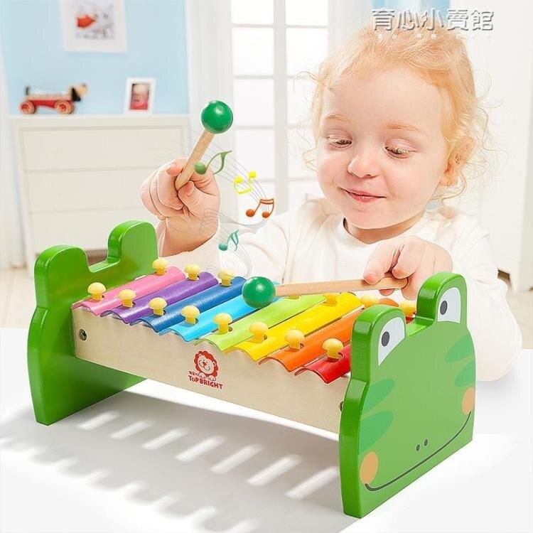 八音階敲琴鋼片木制敲打玩具嬰幼兒童樂器YYJ