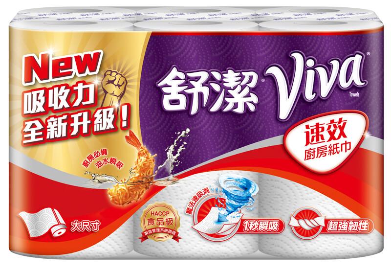 舒潔 viva 速效廚房紙巾 60張x6捲x6串/箱