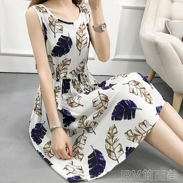 洋裝【棉綢】夏季女碎花中長人棉款顯瘦背心大碼無袖棉綢沙灘裙連身裙 快速出貨