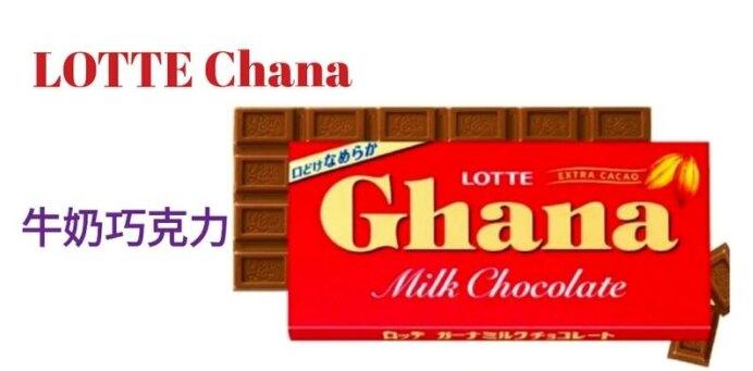 LOTTE Chana 加納牛奶巧克力 片裝 50g (10入)/盒