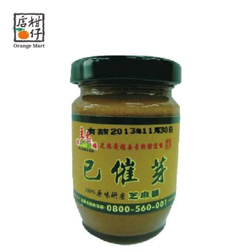 已催芽100%原味純芝麻醬(260g/罐)