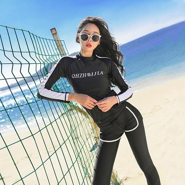 水母衣 潛水服 泳衣女長袖長褲四件套泳衣 韓國分體顯瘦沖浪浮潛服 麗人印象 免運