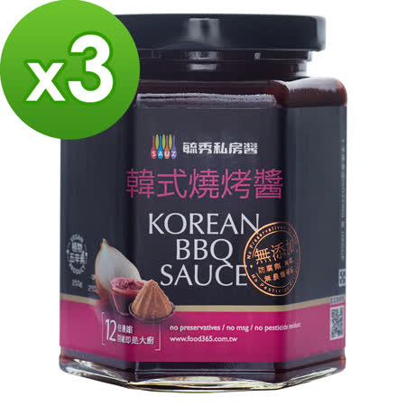 【毓秀私房醬】韓式醬(250g/罐)*3罐組