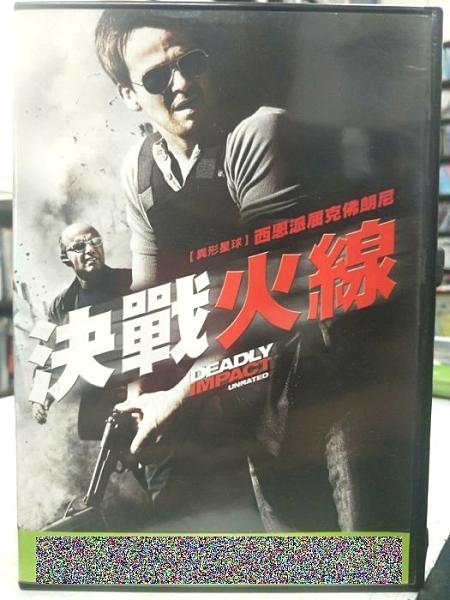 挖寶二手片-G04-022-正版DVD-電影【決戰火線】-西恩派屈克佛朗尼(直購價)