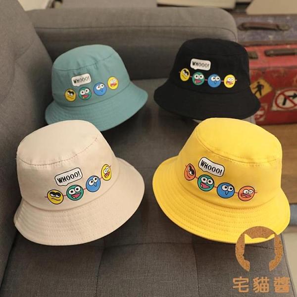 寶寶漁夫帽薄款嬰兒童帽子純棉春款男童遮陽太陽 夏季【宅貓醬】