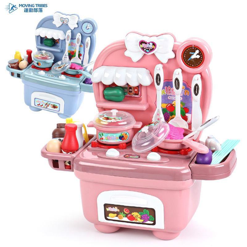 過家家廚房兒童玩具套裝仿真做飯寶寶益智男女孩童小伶3-6歲