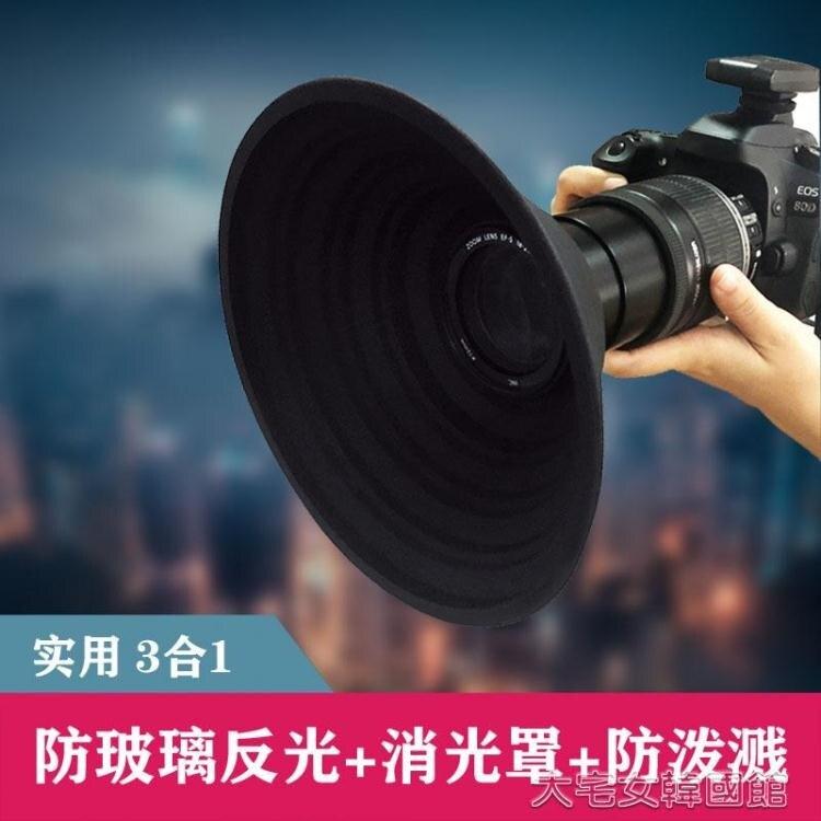 遮光罩新款羅口單反相機通用消光遮光罩防玻璃反光防潑濺黑色矽膠鏡