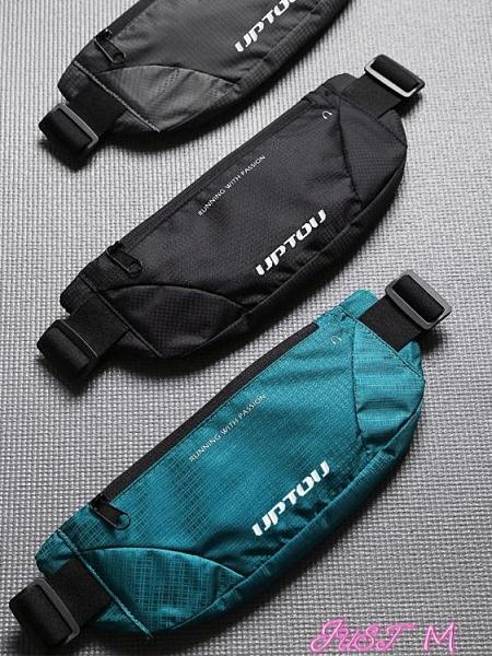腰包運動腰包女跑步手機包隱形健身腰帶女款小裝備袋男超輕潮ins時尚 JUST M